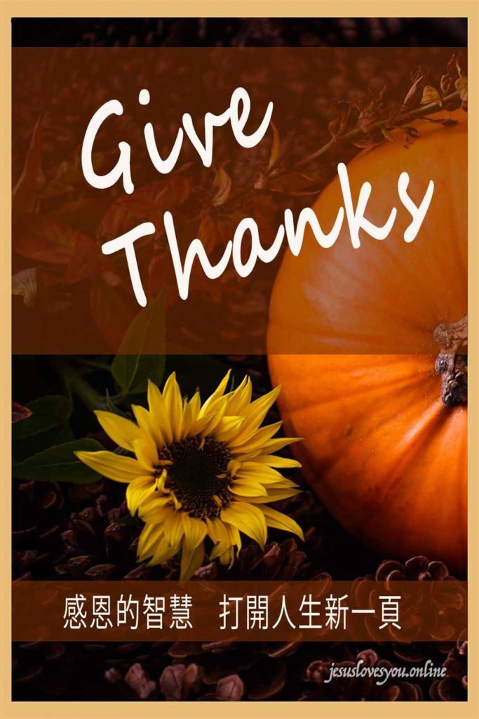 Thanks-Giving_cover